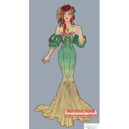 Princesse Ariel